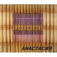 Комплект штор Анастасия из тканей-компаньонов