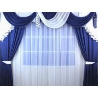 Комплект штор для гостиной Офелия